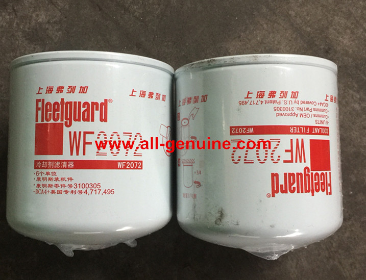XCMG ZL50G WHEEL LOADER FILTER WF2072