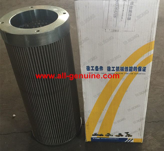 XCMG ZL50G WHEEL LOADER FILTER WU630X100F-J